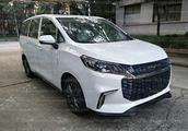 曝大通G50电动版实车 年内上市/竞争比亚迪e6