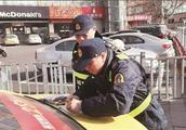 拒载绕道不打表 南京出租违规运营将录入征信