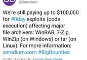 [图]WinRAR被曝严重安全漏洞 5亿用户受影响