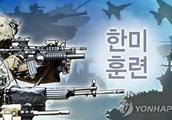 """韩美联合军演更名 沿用50多年代号""""鹞鹰""""将退出历史舞台"""