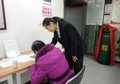 重庆市民立遗嘱90%涉及房产:几乎都不会留给儿媳女婿