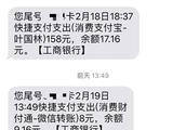 """最新名词""""月欠族""""走红网络 90后小伙月薪上万欠信用卡5万"""