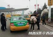 倒卖乘客、拒载!西安吊销13名违规出租汽车驾驶员从业资格证