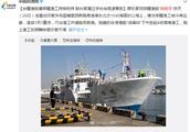 """台湾屏东""""稳鹏号""""渔船在印度洋发生喋血案 2名船员当场死亡"""