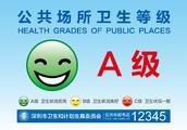 如家、七天中招!深圳多家知名连锁酒店被查出卫生问题