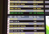 今天的广州雷雨交加,你的航班备降到哪里了……