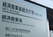 日本三大金融巨头组团发行数字货币,打通支付宝
