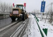 合肥又迎降雪什么情况 合肥降雪情况如何积雪照片【图】