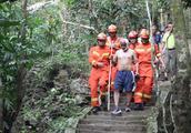 游客登爬七仙岭不慎摔伤 海南保亭消防徒步登山救援