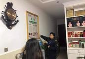 """平桥区食药监局开展整治""""保健""""市场百日行动"""