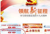 潍坊大学生创业贷款优惠政策看来这里
