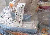 Farine面包店使用过期面粉一案宣判