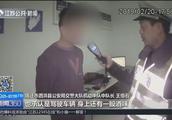 """真嚣张!酒驾小伙尾随警车,拍下视频求被抓,两小时后""""悲剧""""了"""