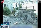厄瓜多尔中南部发生7.5级地震