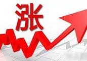 油价即将将现今年来最大涨幅,跨入7元时代!潍坊人快去加油……