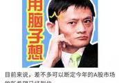 人人车李健:没有盈利的原因是员工没有尽职尽责;巴菲特股东信:伯克希尔Q4净亏损约254亿美元;滴滴员工:互联网违规裁员太严重……
