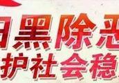丽江市古城区3名区管干部任前公示公告;丽江市玉龙县14名县管干部任前公示公告