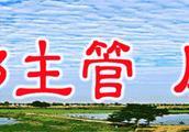 20位秦公的故事!凤翔政协第十四期秦雍文化讲堂开讲啦!