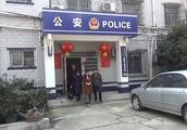 """确认过眼神,是通缉的人!岳阳一""""老赖""""拖欠农民工10万工资""""落马""""火车站"""