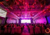 精彩盛会聚菁英,第五届中国供暖财富论坛圆满落幕