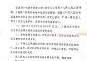 【通告】雅安市雨城区人民政府关于对省道105线(太平桥头至上里古镇牌坊路段)实行交通管制的通告