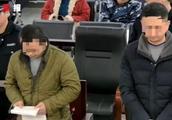 湖南一名处罚科交警如何靠消分敛财4000万?