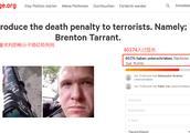 6万人联名要求判新西兰枪击案枪手死刑  家人:他该死