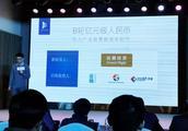 高仙机器人公布亿元B轮融资,继续开拓物业、无人驾驶业务