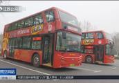 南京双层巴士运营遇尴尬?等车时间长、票价高,游客不买账