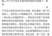 「TFBOYS」「分享」190319 如何形容王俊凯给人的感觉,可盐可甜中二亦或是霸气?