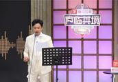 倪萍董卿同台,王祖蓝刘奕君惊艳献声《声临其境》年度声音盛典精彩开打