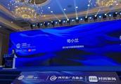 四川省市监局副局长苟小兰:希望西部丝路广告周能成为四川及至西部对外交流的新名片