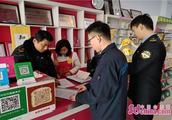 张店区2019年首次食品安全监督抽检 共抽取餐饮服务单位104家
