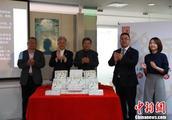 薛国安将军发布新书精讲《孙子兵法》