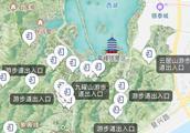 """杭州西湖携手高德地图推出""""西湖一键智慧游"""",西湖群山上200多公里游步道有导航啦!"""
