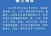 江苏弑母男孩被抓案件始末详情回顾 13岁男孩为什么要砍死母亲原因