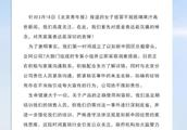 北京一女子感冒发烧还不就医!连喝4天如新果汁,现抢救无效离世