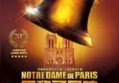 法语版音乐剧《巴黎圣母院》重磅回归,明日15时开票!