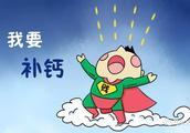 预告|缺不缺钙,到底如何判断?今晚18:15,广州新闻频道《健康100FUN》听听营养科专家怎么说!