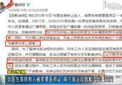 女医生高铁救人被索要医师证 南宁客运段致歉:处置欠妥