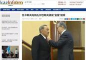 哈萨克斯坦通过宪法修正案,将首都阿斯塔纳更名为努尔苏丹