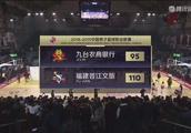 快讯!福建晋江文旅首次打入CBA季后赛第二轮!