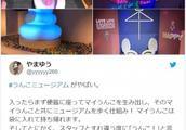 """日本横滨""""大便博物馆""""开业!巨型大便不定时喷发!"""