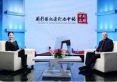 广东成泰米业有限公司做客创新中国讲述如何肩负民族食品安全的责任