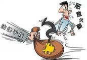 【案情速递】拒不支付工人的劳动报酬 平度一企业负责人被批捕
