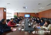 齐鲁股权创新金融服务 助力挂牌鲁企遨游资本蓝海