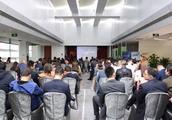 北京市畅融工程东城区文化与金融资源对接会成功举办
