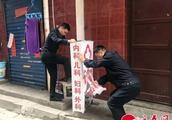 雁塔区打击非法行医再行动 举报属实奖励300元