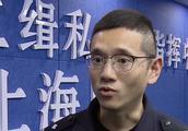 """8省市全清扫!沪上海关开展""""蓝天2019""""行动,打击非法走私洋垃圾"""