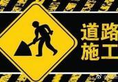 3月25日起,贵阳市黄山冲路半幅通行 注意绕行路线